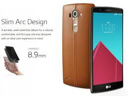 Va prezentam uimitorul telefon LG G4