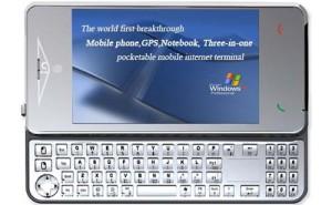 Ce este o tastatura pentru telefonul mobil?