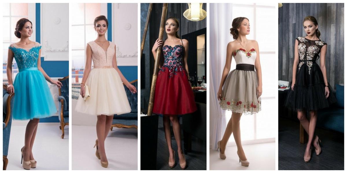 Ce rochie alegi pentru banchet?